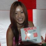 "Paradise TV's ""Tekoki Jinja"" (2006)"
