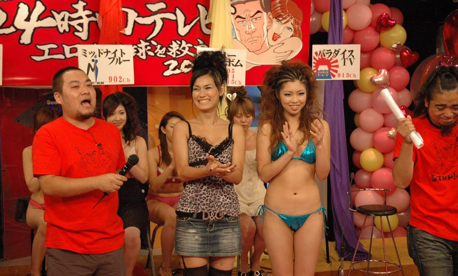 TOKYO (TR) ? When adult satellite channel Paradise TV decides to broadcast a ...