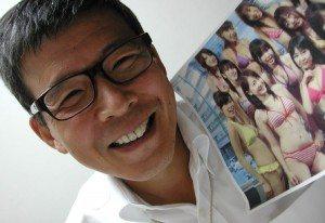 Michiyuki Matsunaga of Tokyo Digital News