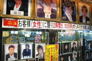 Club Ai in Kabukicho