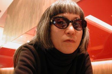 Keiji Haino