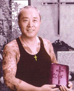 Reverend Suzuki