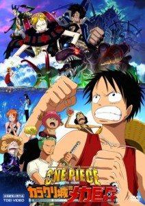 One Piece: Karakuri Castle's Giant Mechanical Soldier