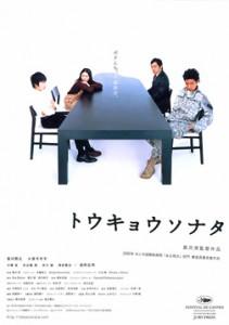 'Tokyo Sonata'