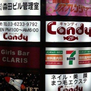 Kabukicho 'girl's bar' busted in sofa snafu