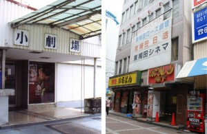 Cops bust Osaka gay theater owner, male strippers