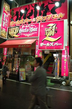 Outside a 'girl's bar' in Kabukicho