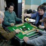 Mahjong world championship comes to Tokyo