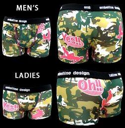 Underwear from Love Pan