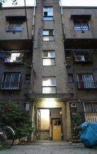 Dojunkai Ueno Shita Apartments