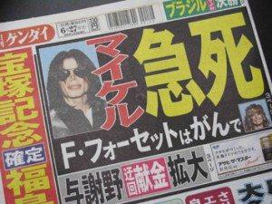 Nikkan Gendai June 27