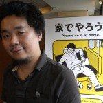 Punchy posters encourage Tokyo subway etiquette