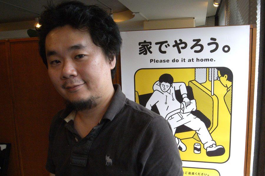 Bunpei Yorifuji in Ginza