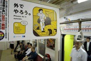 Inside a Tokyo Metro subway car