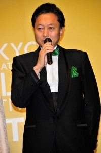 Japan's Prime Minister Yukio Hatoyama