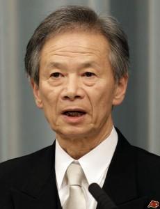 Satsuki Eda