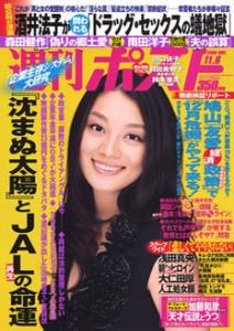 Shukan Post Nov. 6