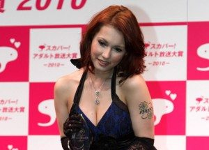 Maria Ozawa wins a media award sponsored by Web portal Livedoor at the Sky PerfecTV! Adult Broadcasting Awards 2010 that took place last night at a theater in Tokyo's Shibuya district