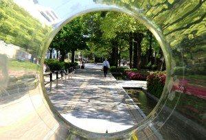 Eye in the park on Flower Road in Kobe, Hyogo Prefecture.