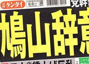 Nikkan Gendai June 3