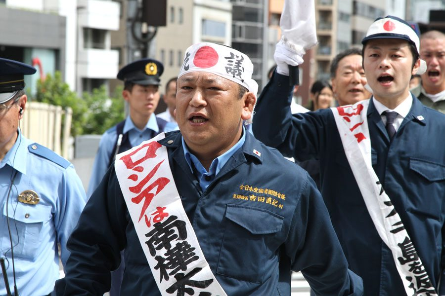Right-wing groups protest over the disputed Kuril Islands near the Russian Embassy in Tokyo