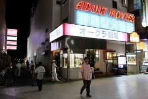 Ueno Okura Theater