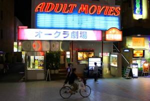 The original Ueno Okura Theater closed its doors on July 31.