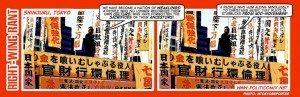 Shinjuku: Right-wing rant