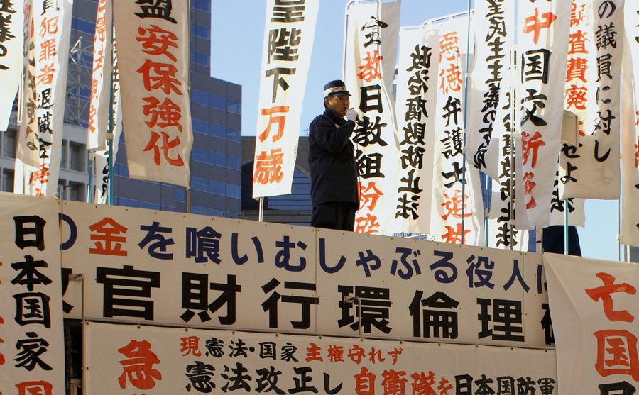 Right-wing members protest the ruling Democratic Party of Japan (amongst other things) in front of Shinjuku's Odakyu department store on Sunday