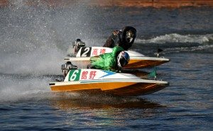 Day six of the '29th Gold Cup' boat races in Toda