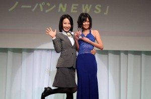Uta Kohaku of Paradise TV wins Best Production in HD for 'No Panty News' at 2011 porn awards