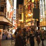 Osaka in 24 hours
