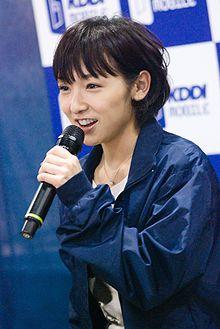 Ai Kago