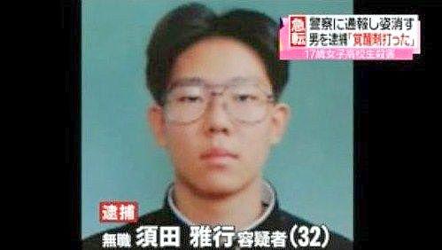 Arrest made in death of teenage girl in Osaka love hotel