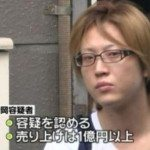 Ikebukuro 'boy's bar' busted for improper licensing