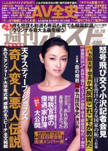 Shukan Post Oct. 28
