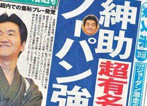 Tokyo Sports Nov. 1