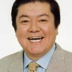 Corpse discovered in Tokyo park in April confirmed to be TV reporter Eishi Okuyama