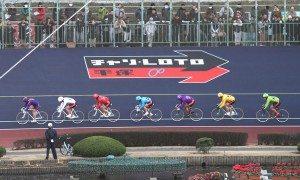 Keirin 'Grand Prix 2011' in Hiratsuka