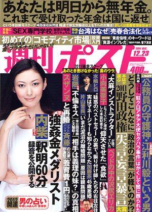 ... Tokyo cops seize 7,000 uncensored porn DVDs in Kabukicho raidNovember 5, ...