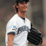 Yu Darvish to be posted to Major Leagues