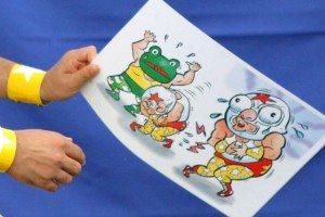 A card from a Minakura Mask performance in Saitama Prefecture