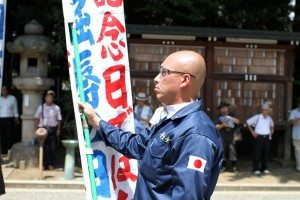 A right-wing group member at Yasukuni Shrine in Tokyo's Chiyoda Ward