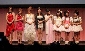 Ai Haneda (far left) and the nominees for Best New Actress at the Sky PerfecTV! Adult Broadcasting Awards 2012 that took place on February 14 at a hotel ballroom in Tokyo's Shinagawa district.