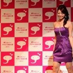 Maki Hojo named Best Mature Actress at 2012 porn awards