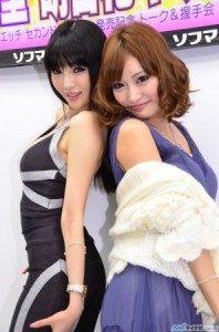 Yuri Morishita and Kirara Asuka
