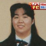 'Black widow' killer Kanae Kijima found guilty of murder, sentenced to death