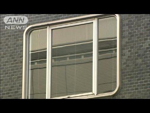 Nikon exec gives gal sleeping pill in Yokohama hotel, snatches underwear