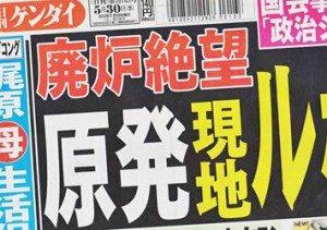 Nikkan Gendai May 30