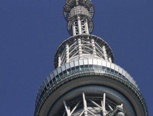 Upper observation deck